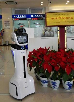 交通银行机器人