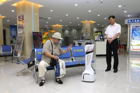 [视频]交通银行出机器人了,娇娇机器人萌萌哒
